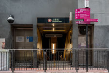 Holiday Inn Express Hong Kong Soho – Man Mo Temple