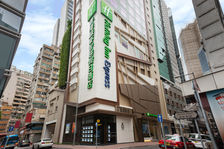 Holiday Inn Express Hong Kong Soho - Hotel Exterior