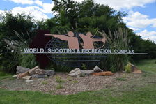 World Shooting Complex